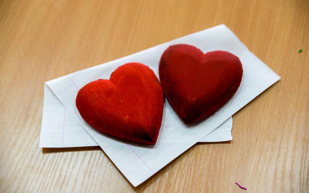 Передай свою любовь!